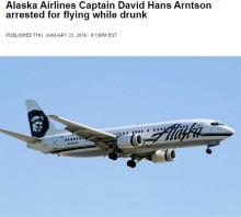 【海外発!Breaking News】アラスカ航空機長、2度の酒酔い操縦 15年服役の可能性!