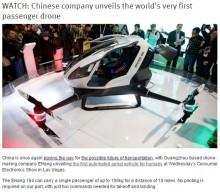 【海外発!Breaking News】中国の企業、人を乗せて飛ぶドローン開発 販売価格3千万円ほどを予定