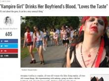 【海外発!Breaking News】リアル吸血鬼・女がオーストラリアに「彼の生き血はとても美味しい」