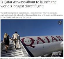 【海外発!Breaking News】カタール航空、片道18.5時間の世界最長路線就航へ!