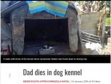 【海外発!Breaking News】薬物依存の中年男性、家族にも連絡せず犬小屋で孤独死(南ア)