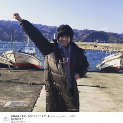 【エンタがビタミン♪】『家族ノカタチ』 香取慎吾の弟役が「可愛すぎてやばい」