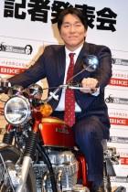 【エンタがビタミン♪】松井秀喜、頭の大きさ心配「自分に合うヘルメットあるかな?」