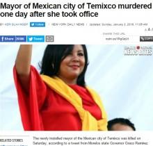 【海外発!Breaking News】33歳初の女性市長、登庁たった1日で凶弾に倒れる(メキシコ)