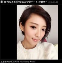 """【エンタがビタミン♪】V6長野の""""にんにく料理""""に夏菜「うまっ!」"""