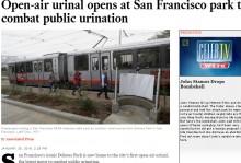 【海外発!Breaking News】オープンすぎる男性用トイレ サンフランシスコにお目見え