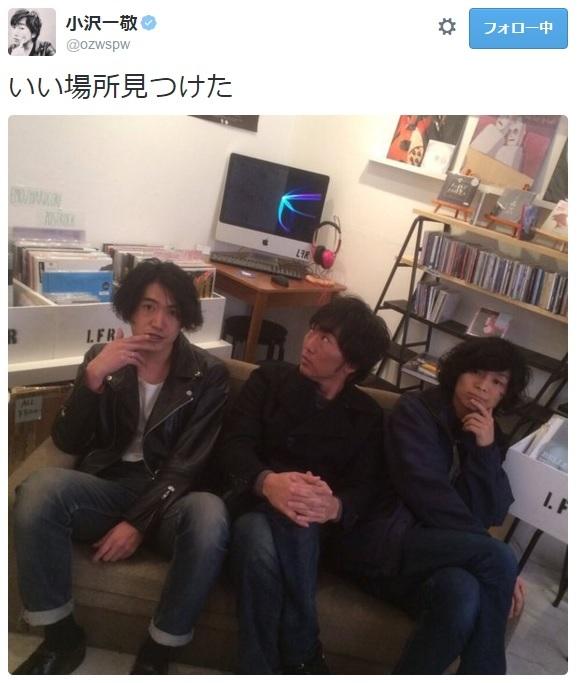 """【エンタがビタミン♪】スピードワゴン小沢ら""""いい男""""3ショットに「オーラやばい」"""
