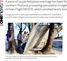 【海外発!Breaking News】あのMH370便か タイ南部ビーチに飛行機の残骸とみられる金属片