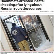 【海外発!Breaking News】「ロシアンルーレットで死んだ」容疑者の供述を被害者兄が覆す(米)