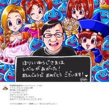 【エンタがビタミン♪】中川翔子、ドラクエ生みの親・堀井雄二さんの誕生日を祝福「レベルがあがった!」