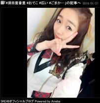 【エンタがビタミン♪】SKE48須田亜香里、アイドル存続の危機も「オイシイ!」