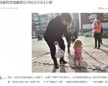 【海外発!Breaking News】交通事故で前脚失ったトイプードル、健気な散歩姿に人々感動(中国)