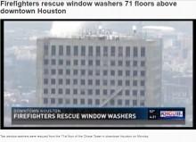 【海外発!Breaking News】テキサス州の超高層ビル、窓拭き作業員ら71階で斜めに宙吊り(米)