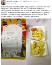 【海外発!Breaking News】アラスカで6年放置されたマクドナルド商品 開封して唖然!