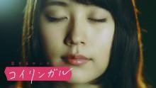 【エンタがビタミン♪】有村架純のキス待ち顔にドキッ! 恋する女子の本音満載ショートムービー12本公開