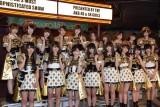 【エンタがビタミン♪】AKB48チームA 高橋みなみに捧ぐ新公演で「たかみなを絶対泣かしてやる」