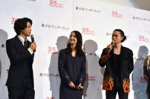 格闘シーンを互いに語る 中村倫也と菅田将暉