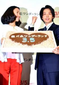 木村佳乃からチョコレートを受け取りガッツポーズ 中村倫也