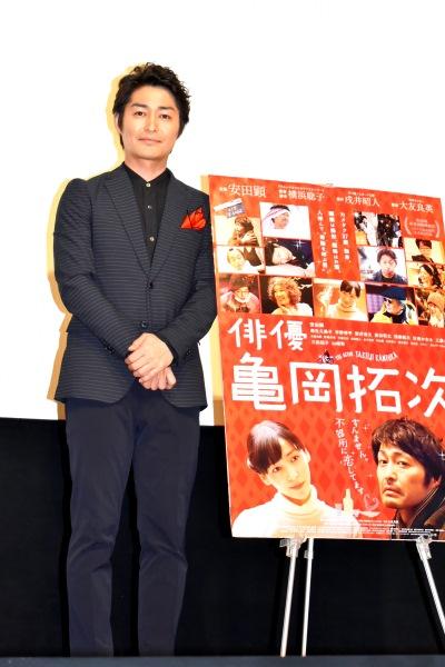 「しばらく連絡がなかった方から映画観たとメールをもらった」安田顕