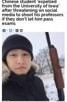 【海外発!Breaking News】アイオワ大学中国人留学生 SNSに「落第なら教授を撃つ」と記し退学処分に
