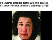 【海外発!Breaking News】バレンタインデー忘れた夫 妻にバットで殴られる(米)