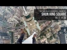 【海外発!Breaking News】384m 中国・信興広場タワーに命綱なしで登る男たち<動画あり>