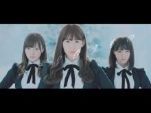 【エンタがビタミン♪】こじはるセンター曲 乃木坂AKB『混ざり合うもの』MVが意味深