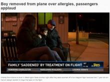 【海外発!Breaking News】子供のアレルギー発症で搭乗拒否にあったファミリー 真の悲劇が(米)
