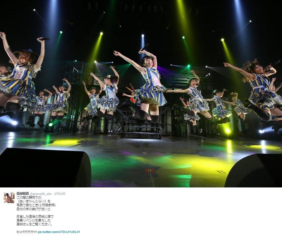 """【エンタがビタミン♪】SKE48高柳明音 最高の""""アイドルジャンプ""""に「飛びすぎやで!!」"""