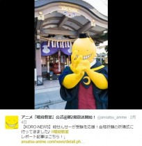 【エンタがビタミン♪】二宮和也のキャラ崩壊に嵐メンバー苦言「大問題ですよ!」