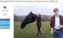 【海外発!Breaking News】「英国のキレイな空気を輸出します」北京・上海向け新ビジネス!
