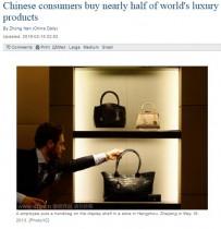【海外発!Breaking News】中国人観光客、過去1年に21兆円のお買い物 高級ブランド品の半分は彼らが!