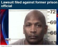 【海外発!Breaking News】看守長、多数の受刑者に性的暴行 米ジョージア州女子刑務所で