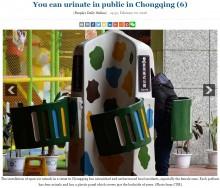 【海外発!Breaking News】街なかの男性用簡易トイレ ついに中国でも導入