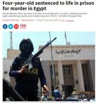 【海外発!Breaking News】4歳男児に終身刑! 子供にそれは厳しい国エジプト、誤認逮捕の末に