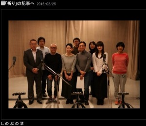 ラジオドラマの収録現場(出典:http://ameblo.jp/fufuu)