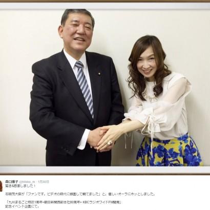 【エンタがビタミン♪】森口博子が石破大臣と握手 「優しいオーラ」に癒される