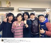 【エンタがビタミン♪】陣内智則がミスチルと記念写真 「一瞬、桜井さんに見えた!」