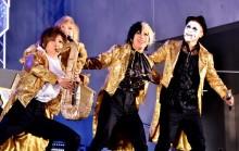 【エンタがビタミン♪】ゴールデンボンバー・鬼龍院以外の3人に森泉「もっと頑張れよ!」