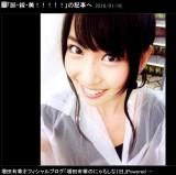 【エンタがビタミン♪】増田有華、AKB48時代に秋元康から「聴いてみなさい」と薦められた歌手