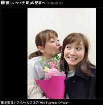 【エンタがビタミン♪】藤本美貴の誕生日をモー娘。OG保田圭がチューで祝福 夫の庄司は?