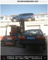 【海外発!Breaking News】車庫前に無断駐車の車。家主がフォークリフトで屋根の上に(中国)