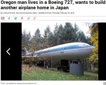 【海外発!Breaking News】退役旅客機に暮らす米男性 夢は「ボーイング747型機を買って日本でも!」