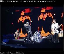 """【エンタがビタミン♪】Hey!Say!JUMP岡本、八乙女の""""レッチリ""""愛がすごい!"""