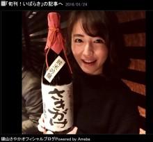 """【エンタがビタミン♪】磯山さやか""""美肌の秘密""""はお酒ではなかった!?"""