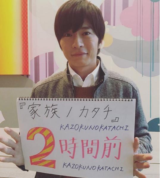 ヒロインの元夫・和弥役の田中圭(出典:https://www.instagram.com/kazokunokatachi)