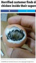 スーパーで買った卵 なんと中には雛が!(豪)