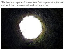【海外発!Breaking News】古井戸に落ちた女性 尿を飲み9日間生き延びる(中国)