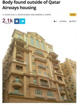 【海外発!Breaking News】貯水タンクに女性の遺体! カタール航空CA向け豪華マンションで