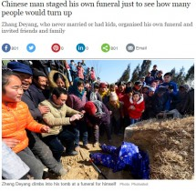 【海外発!Breaking News】自身のニセ葬儀を企画した66歳「何人来て泣いてくれるか知りたかった」(中国)